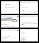 コンテンツページの画面。サービス概要、ご利用方法、導入事例、ニュース、FAQ、フォントランキング。